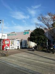 ニトリ磯子店