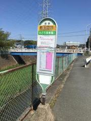 「有玉団地」バス停留所