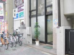 藤田外科胃腸科