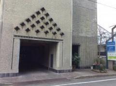 基督兄弟団 西宮教会