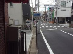 「新蒲田三丁目」バス停留所