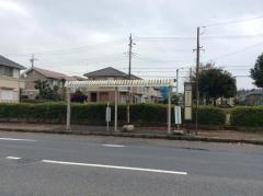 「御成台中央」バス停留所