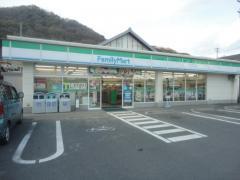 ファミリーマート笠岡中央店