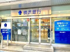 横浜銀行横須賀支店