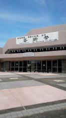 古賀市中央公民館