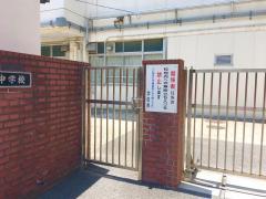 横浜吉田中学校