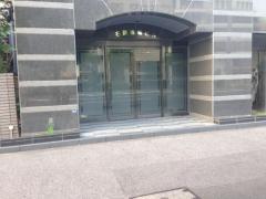 名鉄運輸株式会社