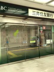 三井住友銀行名古屋駅前支店