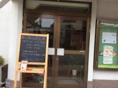 甲子園聖書バプテスト教会