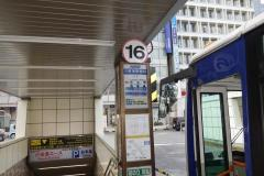 「新宿駅西口」バス停留所