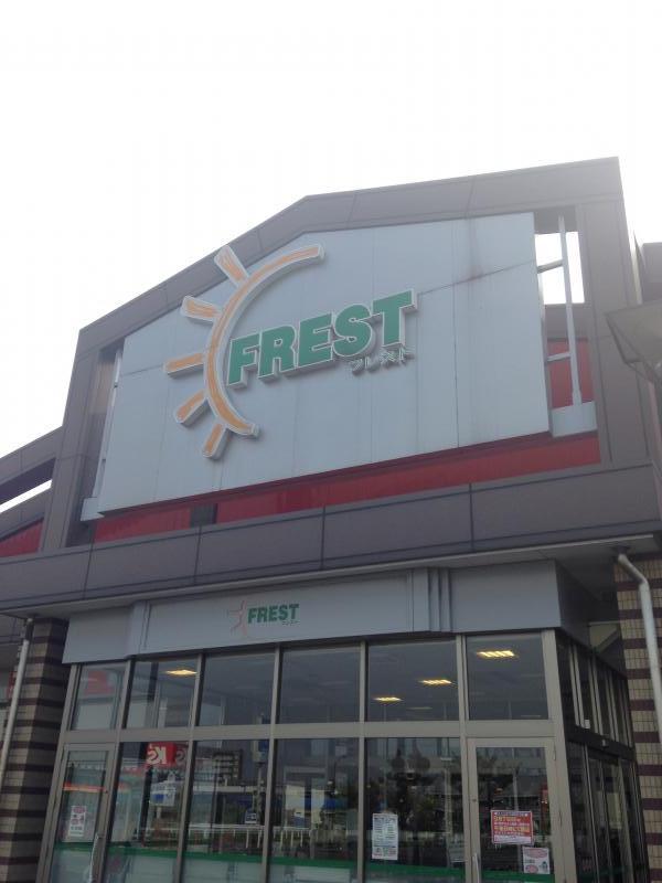 フレスト松井山手店