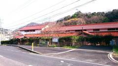 野波保育所