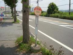 「光風台駅入口」バス停留所