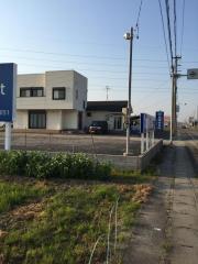 高塚接骨院