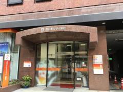 西日本シティ銀行久留米営業部