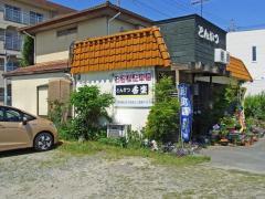 香楽大塚店