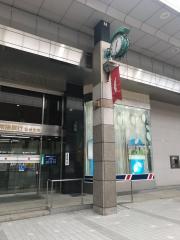 常陽銀行仙台支店