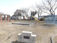 清水新公園