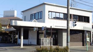 西尾信用金庫岡崎駅西支店