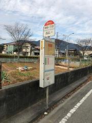 「津田一丁目」バス停留所