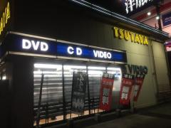 TSUTAYA姫路車崎店
