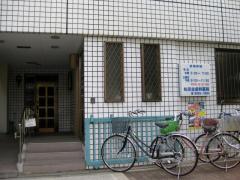 松原皮膚科医院