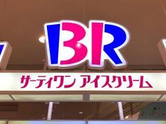31アイスクリームイオンモール水戸内原店
