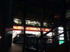 トモズ新高円寺店