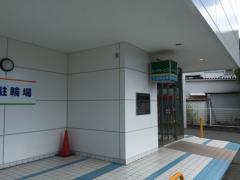 姫路信用金庫網干支店