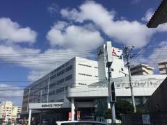 琉球三菱自動車販売浦添店