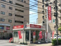日産レンタカー綾瀬駅前