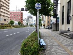 「県民局入口」バス停留所