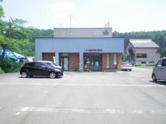 JA北魚沼伊米ケ崎支店