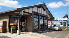 堀越郵便局
