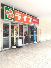 ライフ東大阪市長田店