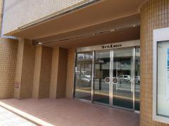 株式会社かんぽ生命保険 徳島支店