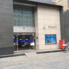 株式会社京葉銀行