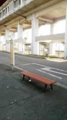 「武庫の里2丁目」バス停留所