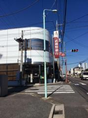 武蔵野銀行天沼支店