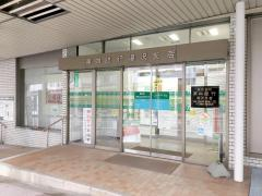 第四銀行湯沢支店