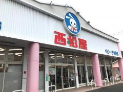 西松屋蔵王店