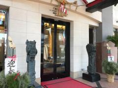 沖縄かりゆしアーバンリゾート・ナハ