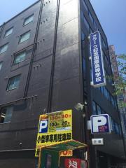 クラーク記念国際高等学校姫路キャンパス