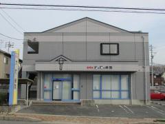 岩崎台犬と猫の病院