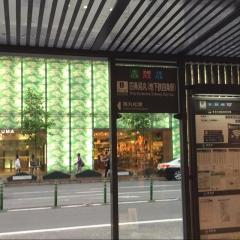 四条駅(京都市下京区二帖半敷町)【ホームメイト・リサーチ ...