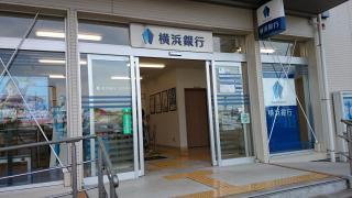 横浜銀行二俣川支店