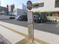 「弓之町」バス停留所