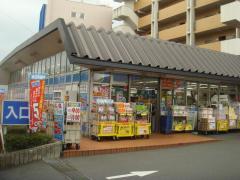 ハックドラッグ東戸塚前田町店