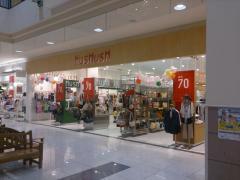 HusHusH フジグラン神辺店