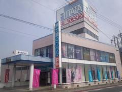 フタタ玉名店